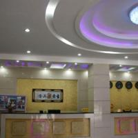 Hotel Pictures: Mountain Tianzi Inn, Zhangjiajie