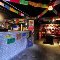 Hotel Pictures: Daocheng Manju Saka Boutique Inn, Daocheng