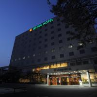 Fotografie hotelů: Onyang Grand Hotel, Asan