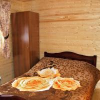 Nalitovo Resort