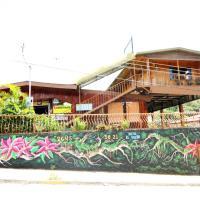 Hotel Pictures: Hotel El Sueño, Monteverde