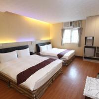 Fotos del hotel: Hua Don Hotel, Jian
