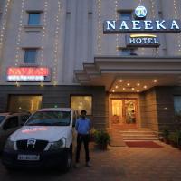 酒店图片: Hotel Naeeka, 艾哈迈达巴德