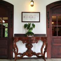 Hotel Pictures: Hostal Hacienda Bombay, Dosquebradas