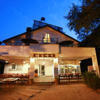 Fotografie hotelů: Sky Maru Pension, Gapyeong