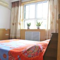 Zdjęcia hotelu: Pingyao Luxury Apartment, Pingyao