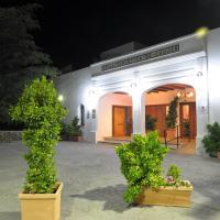Hotel Pictures: Hotel Villa de Laujar de Andarax, Laujar de Andarax