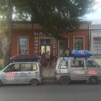Hotel Pictures: Hostel of Ganja, Ganja