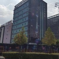 Fotografie hotelů: Alibaba Hotel, Ulsan