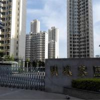 Zdjęcia hotelu: Lanzhou Longshang Apartment, Lanzhou