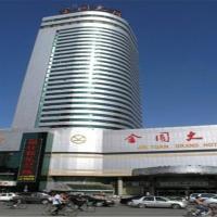 Zdjęcia hotelu: Shijiazhuang Jin Yuan Hotel, Shijiazhuang