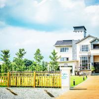 Hotellikuvia: Lemuel House, Jian
