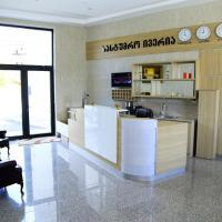Φωτογραφίες: Iveria Hotel, Khashuri