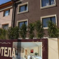 Hotel Pictures: Hotela, Shumen