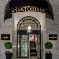 Hotel Anaktorikon