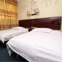 Hotellikuvia: Xinjian Inn, Guilin