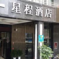 Hotelbilder: Starway Guiyang Orchards Hotel, Guiyang