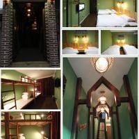 酒店图片: 张家界途中青年客栈, 张家界