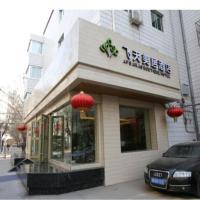 Feitian Meiju Hotel Weiyuan Road Branch