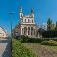 Zdjęcia hotelu: P&O Apartments Plac Bankowy, Warszawa