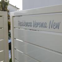 維羅納新生活公寓