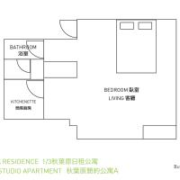 Superior Studio Apartment