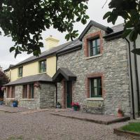 酒店图片: Lakeview Courtyard Cottage, 基拉尼