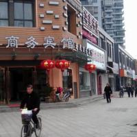 Hotellikuvia: Ningbo Tonghui Inn, Ningbo