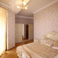 Hotel Pictures: Apartment Bagramyan 1, Yerevan