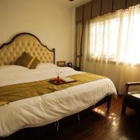 Hotel Pictures: Biancheng Youran Homestay, Hongan
