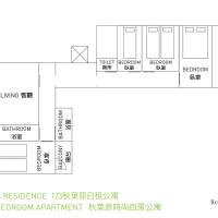 Deluxe Four-Bedroom Apartment