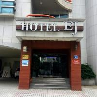 EJ Hotel