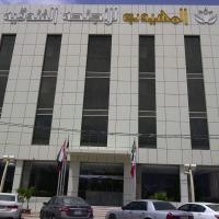 Fotos de l'hotel: Almuhaidb Sudair, Ḩawţat Sudayr