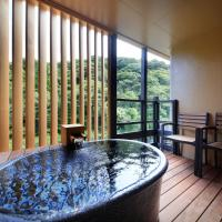 Japanese-Style Room with Open-Air Bath - Breakfast Included
