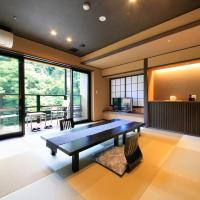 Room with Tatami Area and Open-Air Bath - Breakfast + Dinner Included