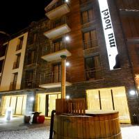Hotel Pictures: Hotel Mu, La Cortinada