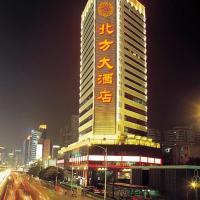 Zdjęcia hotelu: Norinco Hotel, Shenzhen