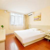 Zdjęcia hotelu: Hanting Express Xiamen Zhongshan Road, Xiamen