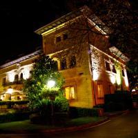 Hotel Pictures: Hotel Artaza, Getxo