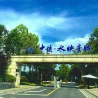 Hotel Pictures: Qingcheng homestay, Dujiangyan