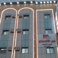 Abiat Hotel Suites