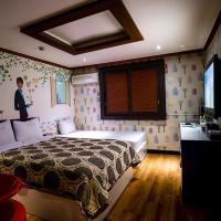 Fotografie hotelů: Theme Hotel, Siheung