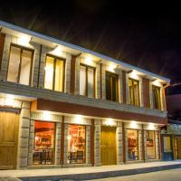 Hotellikuvia: Hotel Jardines de Uyuni, Uyuni