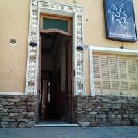 Hotelfoto's: Residencial El Viajero, San Rafael