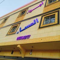 Fotos de l'hotel: Ajwaa Almsaa Wadi Ad Dawasir, Wadi Al Dawasir