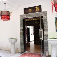 Hotel Pictures: Lou Tai Inn, Yangshuo