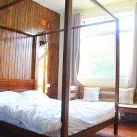 Hotel Pictures: Nanxi River Moyunfang Guesthouse, Yongjia