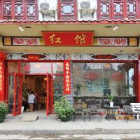 Hotelbilder: Yangshuo Red Hotel, Yangshuo