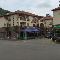 Hotel Pictures: Yihai Homestay, Zhoushan