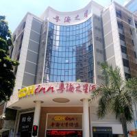 Hotel Pictures: GDH Inn Huahai Hotel, Shenzhen